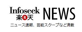 SnapCrab_NoName_2015-5-26_3-55-4_No-00.png