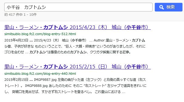 SnapCrab_NoName_2015-5-6_7-51-50_No-00.png