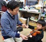 バイオリン (9)