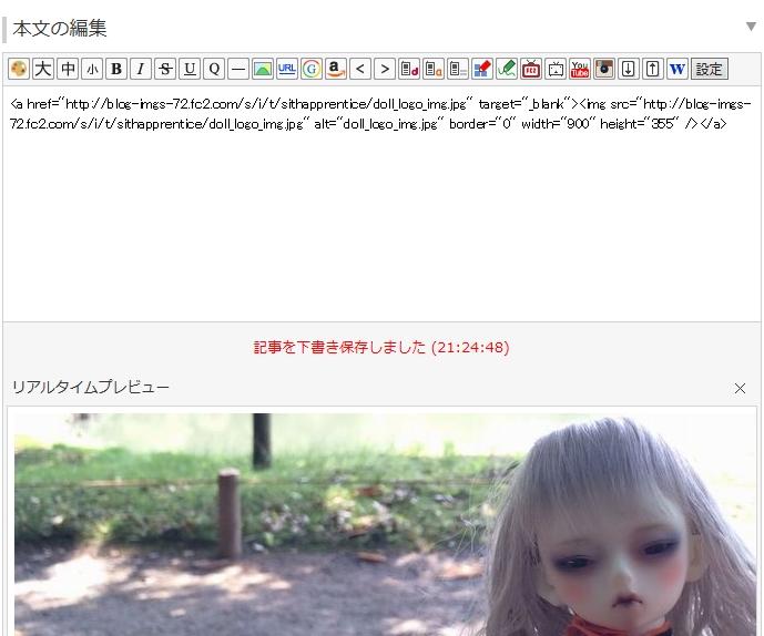 Baidu IME_2015-5-17_21-27-23