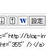 Baidu IME_2015-5-17_21-27-39