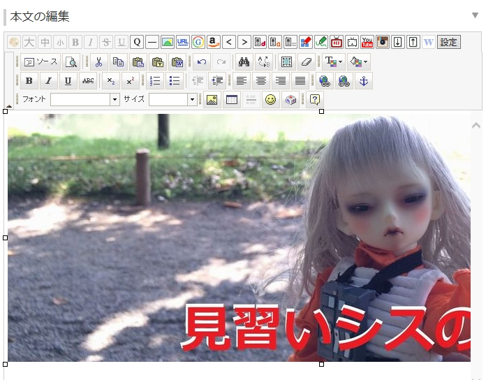 Baidu IME_2015-5-17_21-28-2
