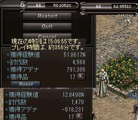 LinC0946.jpg