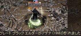 LinC1041.jpg