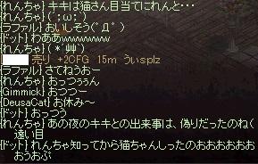 LinC1055.jpg