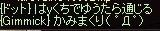 LinC1056.jpg