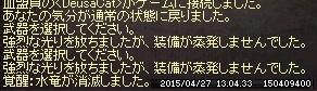 LinC1076.jpg