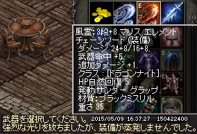 LinC1091.jpg