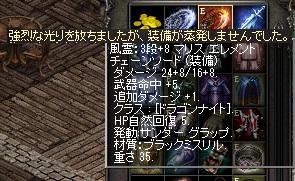 LinC1096.jpg