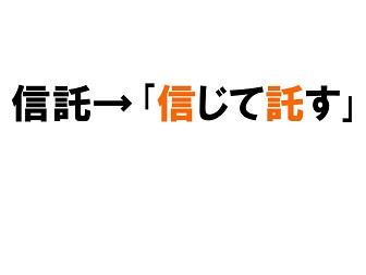 【スライド】大館・法人内研修6