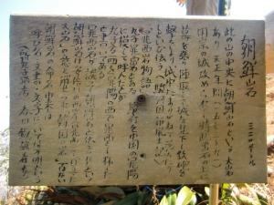 晁西岩の誤字