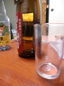 四合瓶空けました