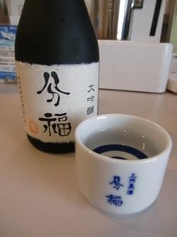 〆は分福酒造の大吟醸*