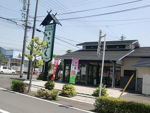 掛川の茶屋