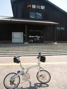 木造駅が再建