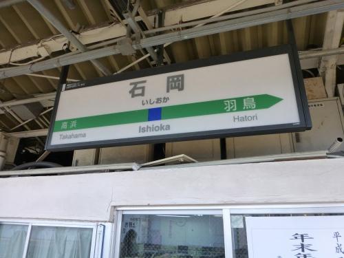 02_石岡駅