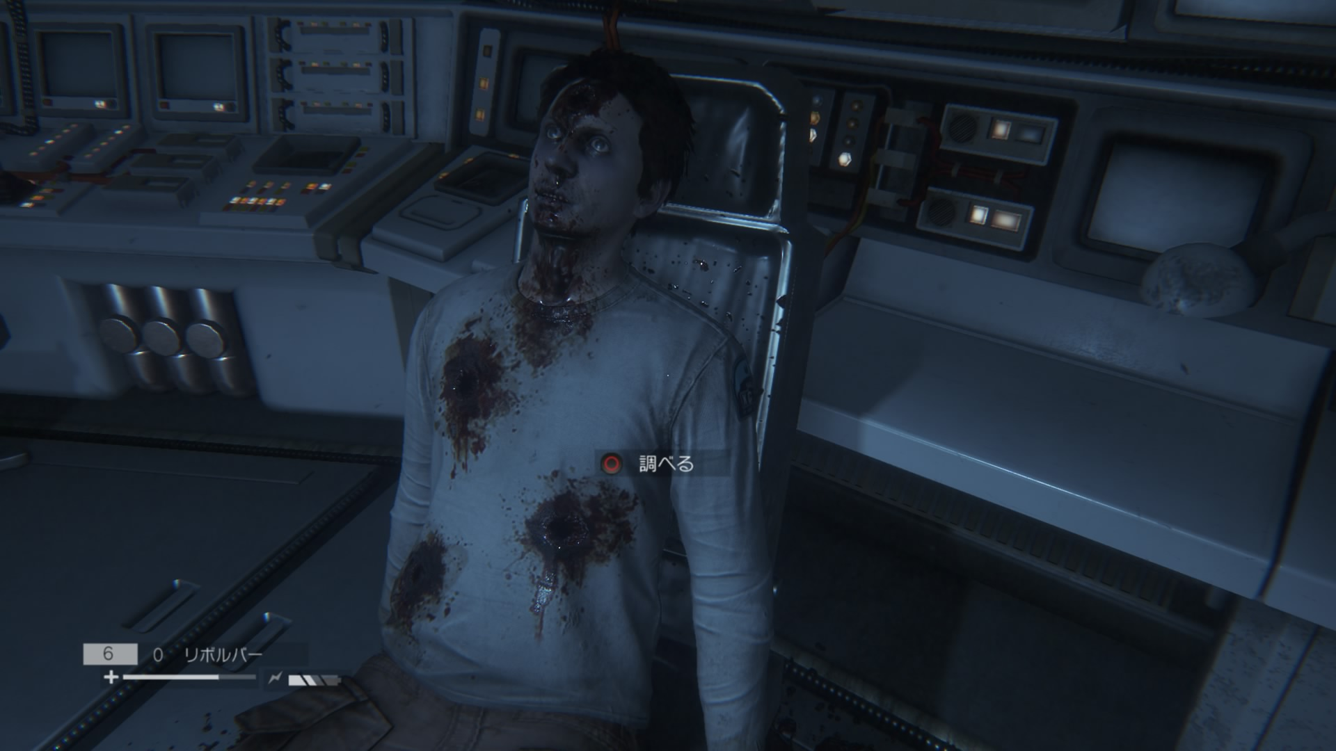 Alien_ Isolation™_20150612233736
