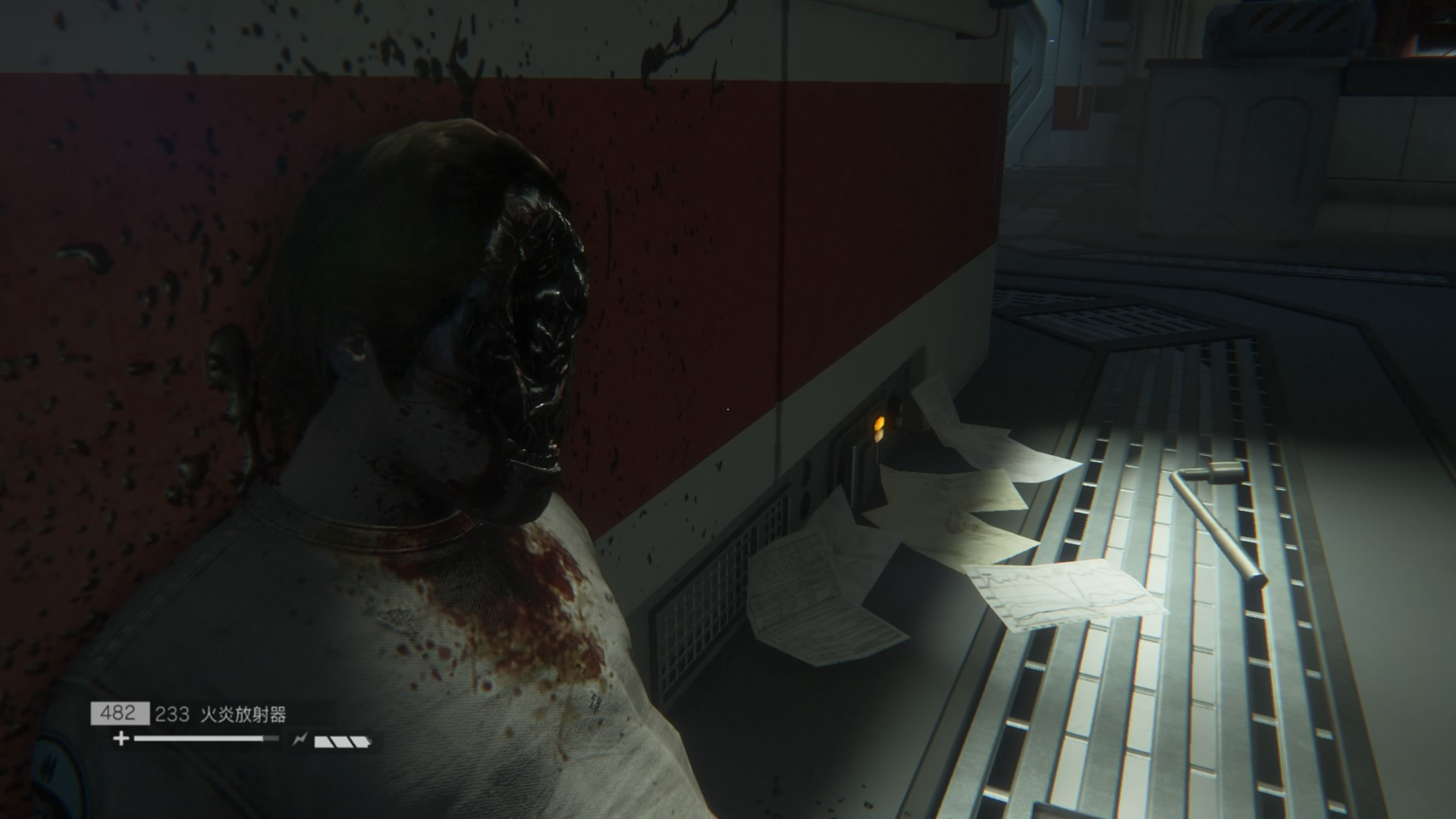 Alien_ Isolation™_20150615221735
