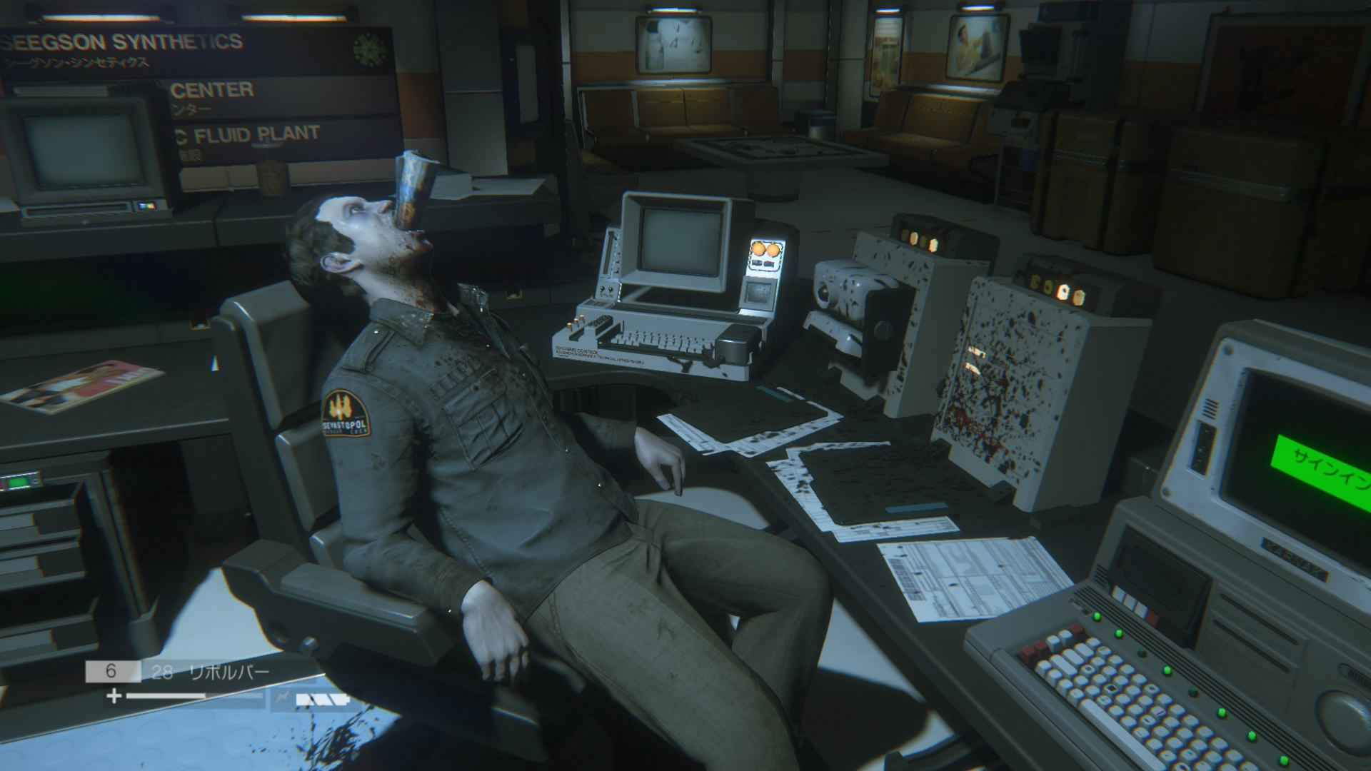 Alien_ Isolation™_20150624223423