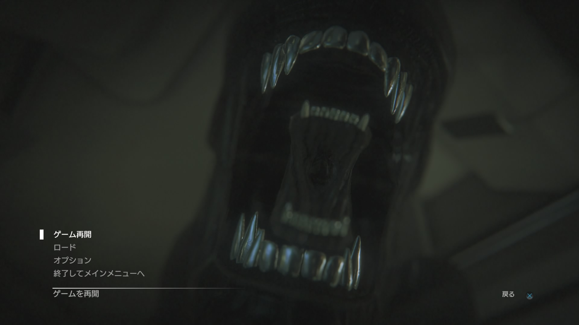 Alien_ Isolation™_20150712214416