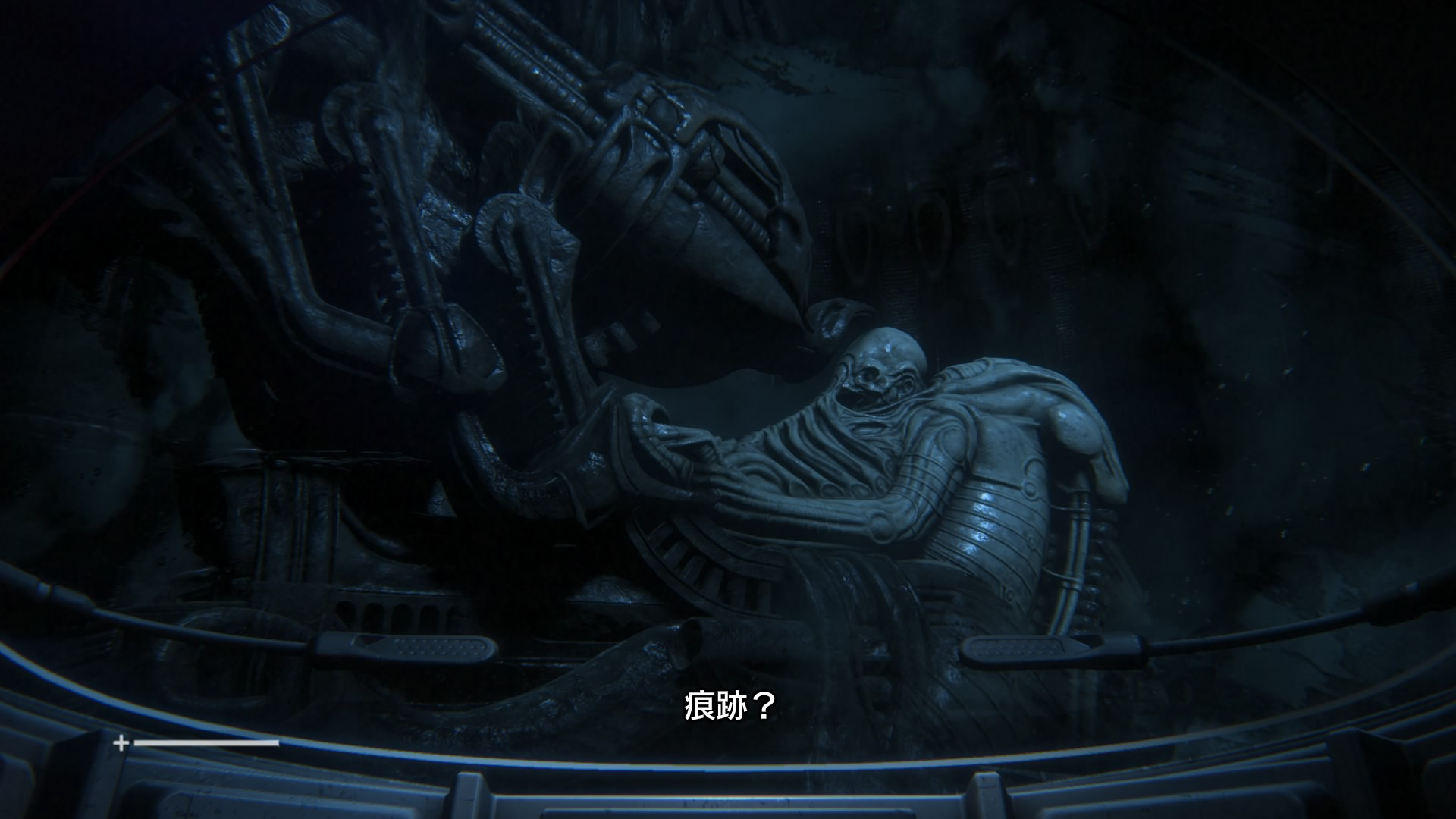 Alien_ Isolation™_20150713235853