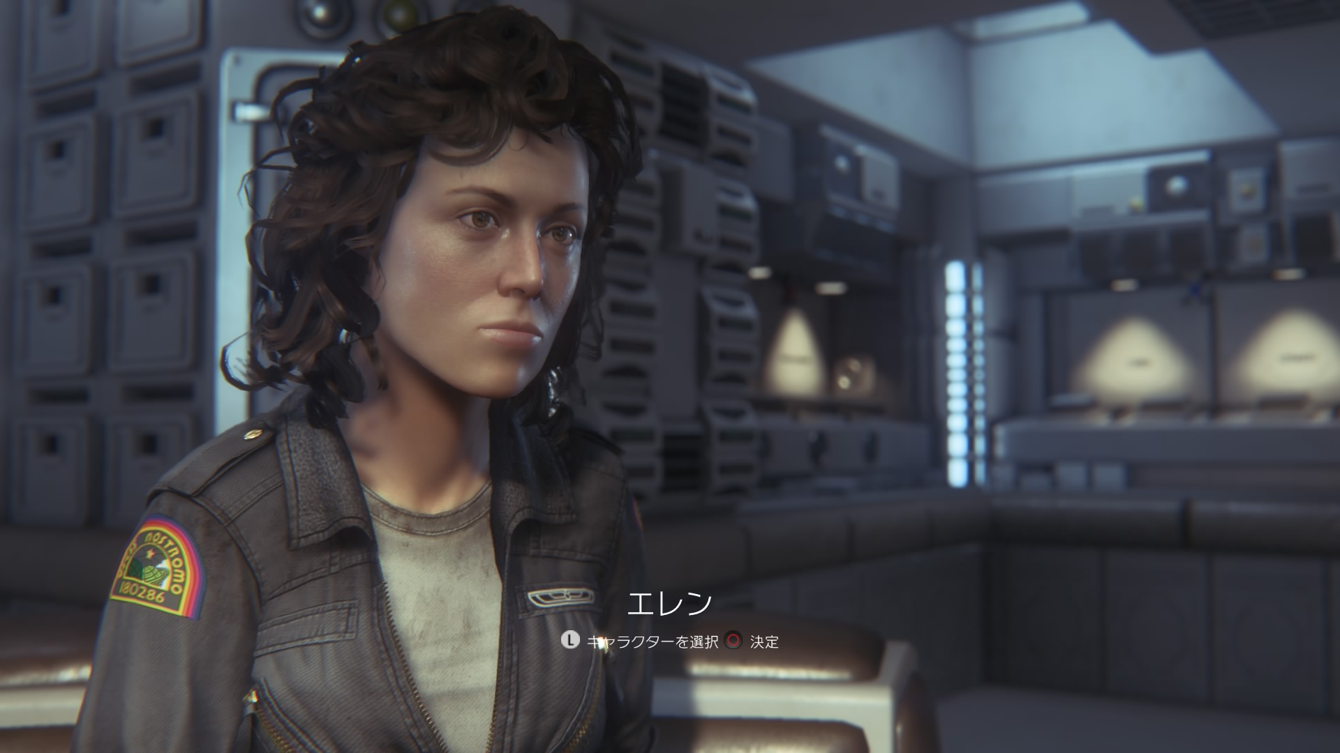 Alien_ Isolation™_20150715221559