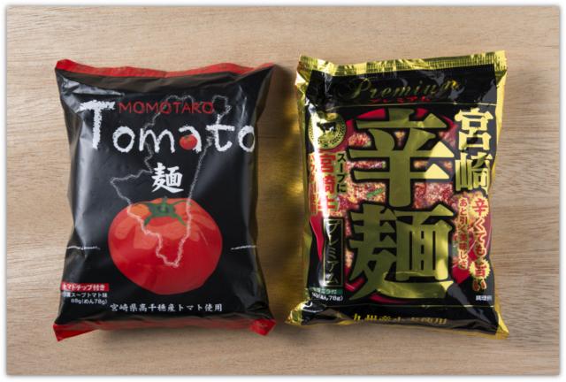 宮崎県 お土産 ラーメン 宮崎県高千穂産 トマト MOMOTARO Tomato麺 辛麺 KARA カラメン インスタントラーメン