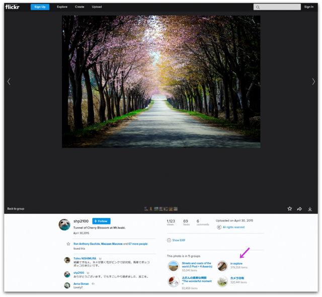 flickr in explore