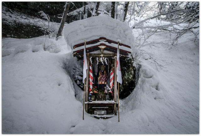 青森県 西目屋村 白神山地 観光 乳穂ヶ滝