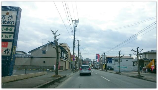 青森県 八戸市