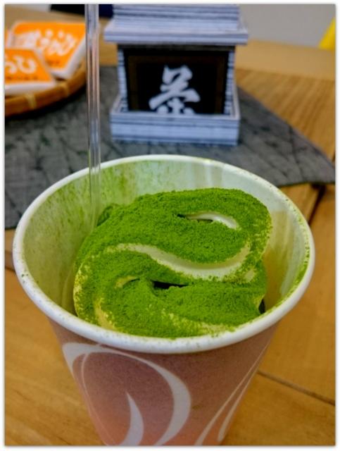 青森県 弘前市 ヒロロ 銘茶の玉雲堂 お茶 抹茶かけソフトクリーム