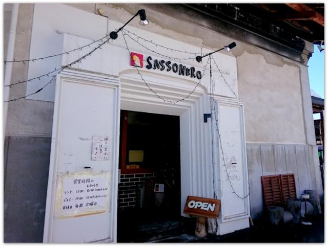 青森県 黒石市 サッソネロ SASSO NERO パスタ ランチ