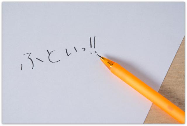 コクヨ 鉛筆シャープ 芯の太さ 1.3mm