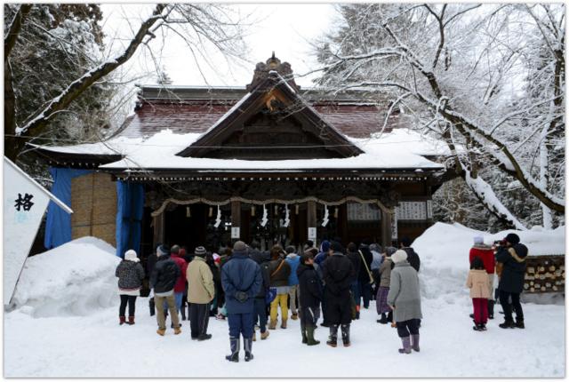 青森県 平川市 尾上 猿賀神社 節分祭 行事 豆まき 豆拾い