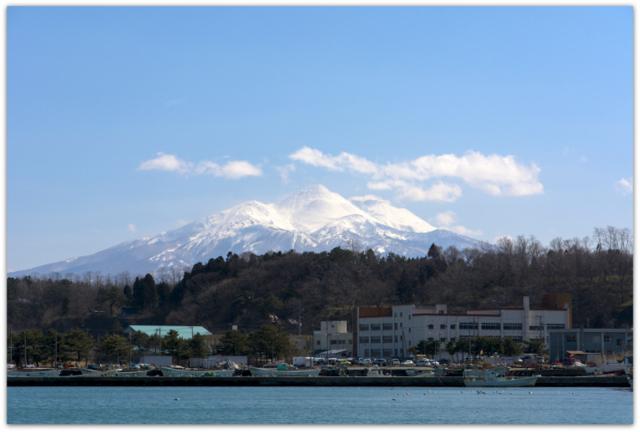 青森県 鰺ヶ沢町 岩木山 今日の岩木山 写真 自然 山 海