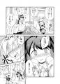 カベ丼21