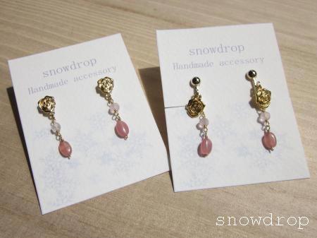 SHOPpeaberryさま納品201504301
