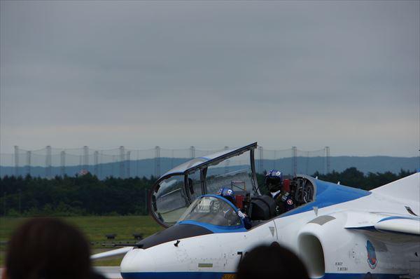 BI パイロット搭乗