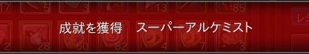 snapshot_20150412_213206.jpg