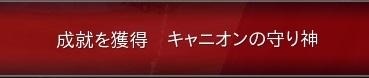 snapshot_20150425_085316.jpg