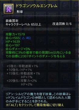 snapshot_20150426_222531.jpg