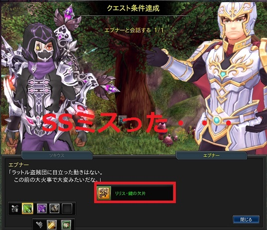 snapshot_20150427_233449.jpg
