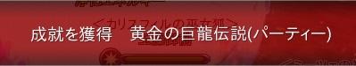 snapshot_20150428_223133.jpg