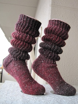 CarmensShoppersocks-002_20150312005307a34.jpg