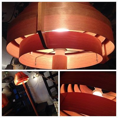 s-lamp2.jpg