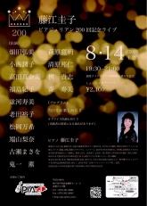 201507042036431bc.jpg