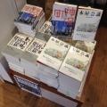 本屋会議 東京堂書店