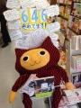 往来堂書店 D坂2015春 3