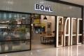 150425 BOWL 入り口 カフェ