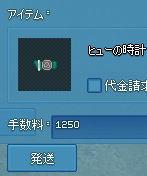 mabiz_20150629d8.jpg